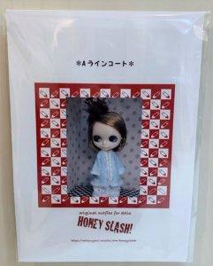 有名ドール服作家「HONEY SLASH!」オリジナルアウトフィット作製キット( *´艸`)☆Aラインコート♪1/6ドール用