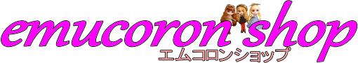 エムコロンショップ